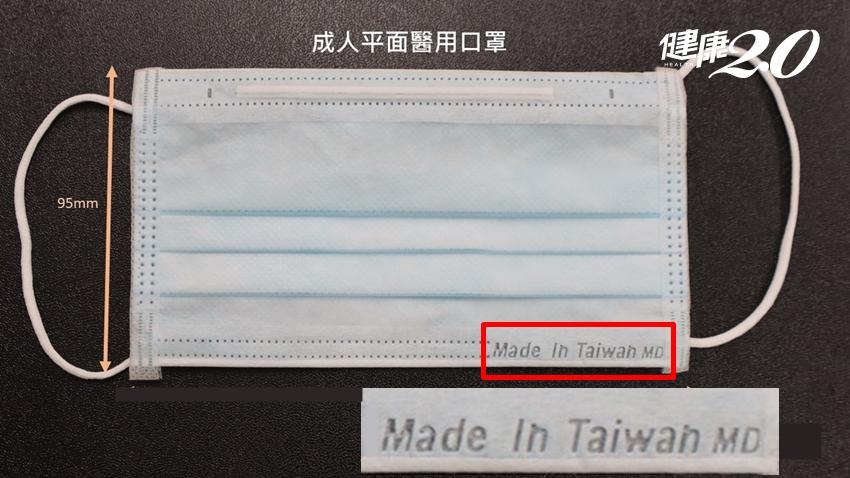雙鋼印口罩來了!今24日開賣!哪些地方買得到?醫提醒:流感備戰