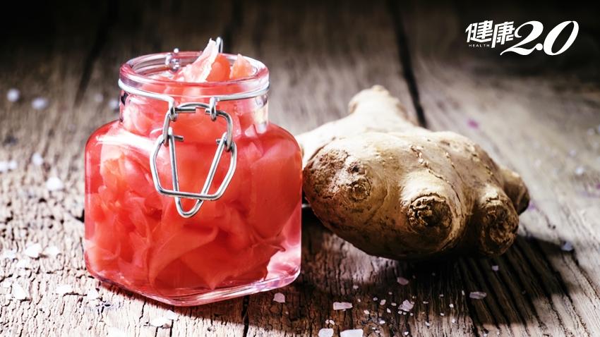 「醋薑」排體寒、瘦身最佳選擇!改善高血壓、高血糖 強化鈣質、預防骨質疏鬆症
