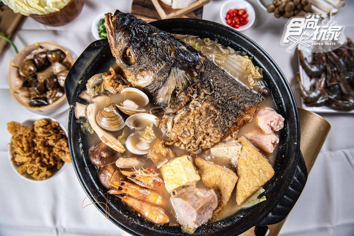 超澎派「砂鍋魚頭火鍋」!20公分巨型大頭鏈、10多種配料,只要588元就能吃