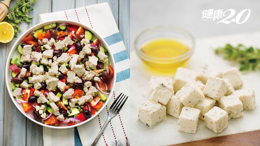 豆腐自製「純素起司」 希臘沙拉快速上桌!不用發酵就能快速完成