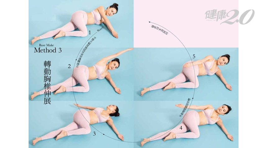 天天60秒「美胸運動」豐胸又瘦腰 打造凹凸有致完美曲線!
