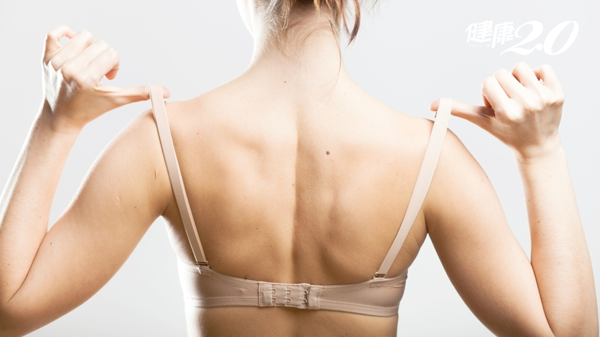 胸罩不洗,2、3天都穿同一件?小心惹病上身!女病患胸部刺痛、乳頭變深…