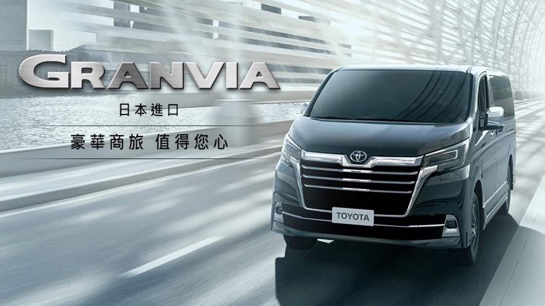Hino、Toyota商旅車免費健檢到年底 期間享精選零件優惠