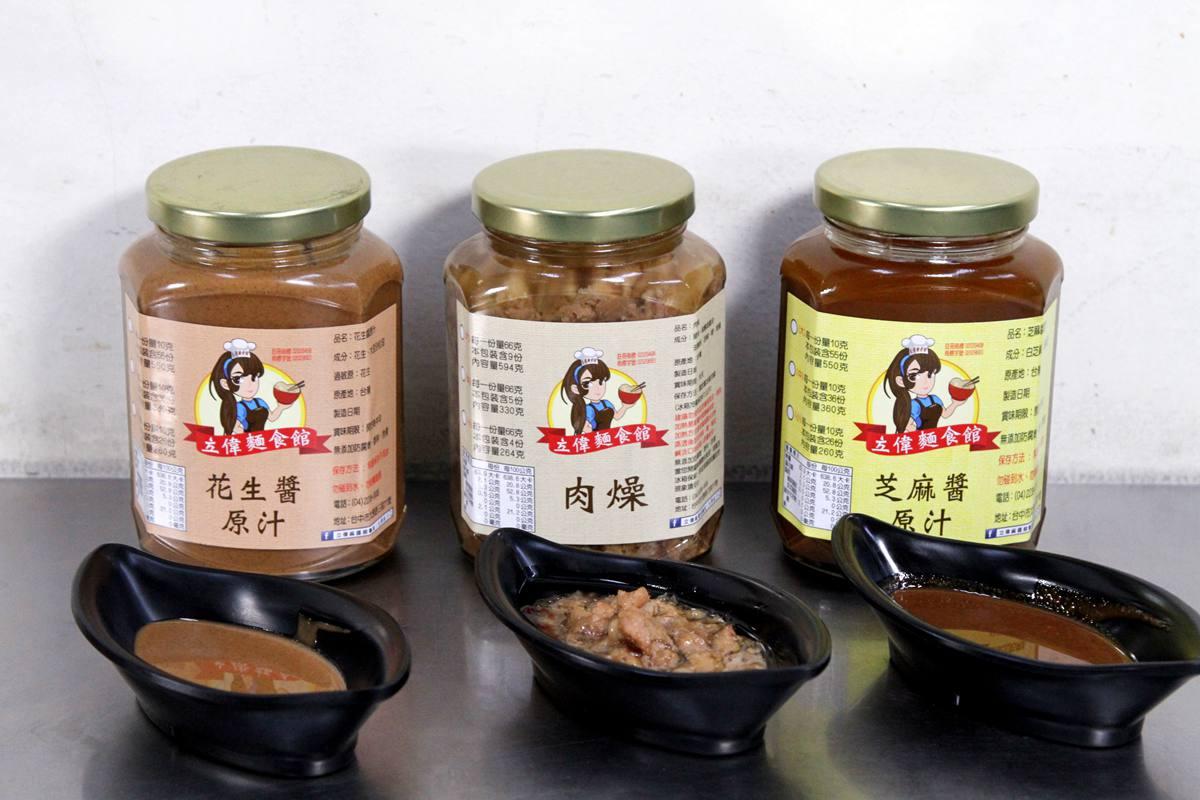 麻醬加到爽!台中佛心麵館獨創「一麵三吃」,超澎派「菜頭粿米腸蛋」也必點
