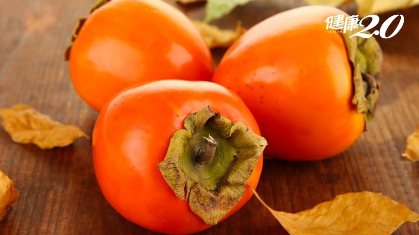 不怕秋老虎!秋季飲食養生別貪涼,「吃柿子」要小心胃