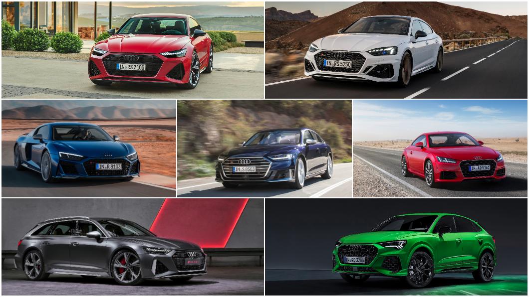 Audi Taiwan宣示RS高性能與S性能家族大軍壓境。(圖片來源/ Audi) 349萬元起即可入主 Audi RS高性能家族大舉攻台