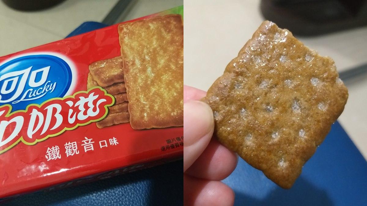 古早味餅乾好威!全聯推新款「天仁茗茶-鐵觀音」口味,網稱:懂吃