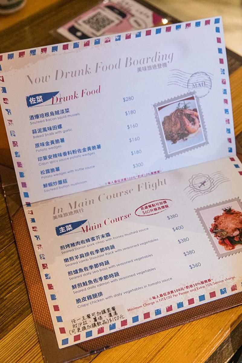 網美打卡最愛!內湖「貨櫃玻璃屋」餐廳日夜都好拍,必點清爽封肉帶中藥香