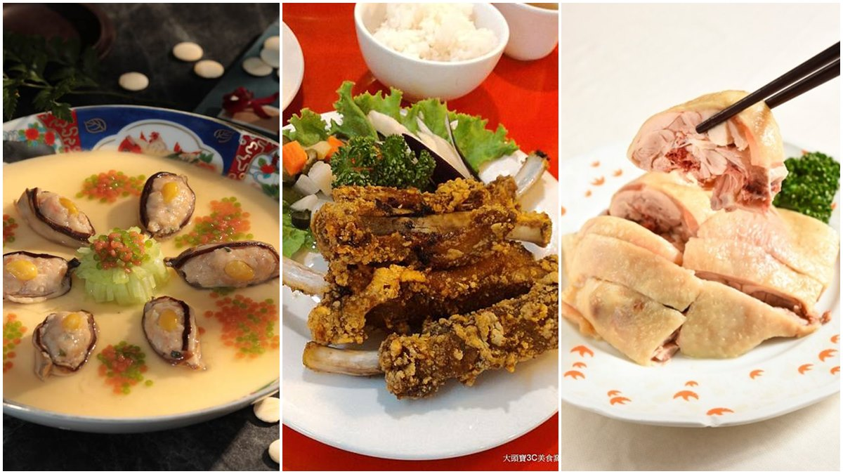 老饕都吃這幾家!台北6間聚餐不敗老字號:爆汁排骨酥、鳳眼鮑魚、「肉凍」白斬雞