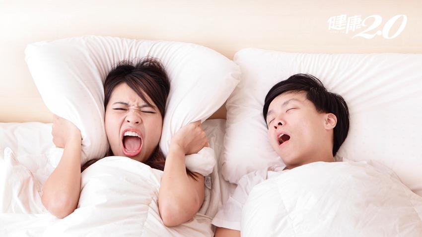 打呼就是睡的香?「睡眠呼吸中止症」必知三大錯誤觀念