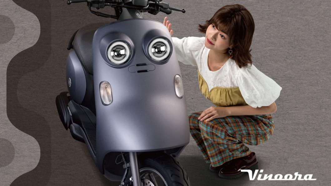 Vinoora「獨特」車頭設計承襲1991年的概念車Frog。(圖片來源/ Yamaha) 這眼神看進我的靈魂深處! 山葉Vinoora發表售價76,300元起