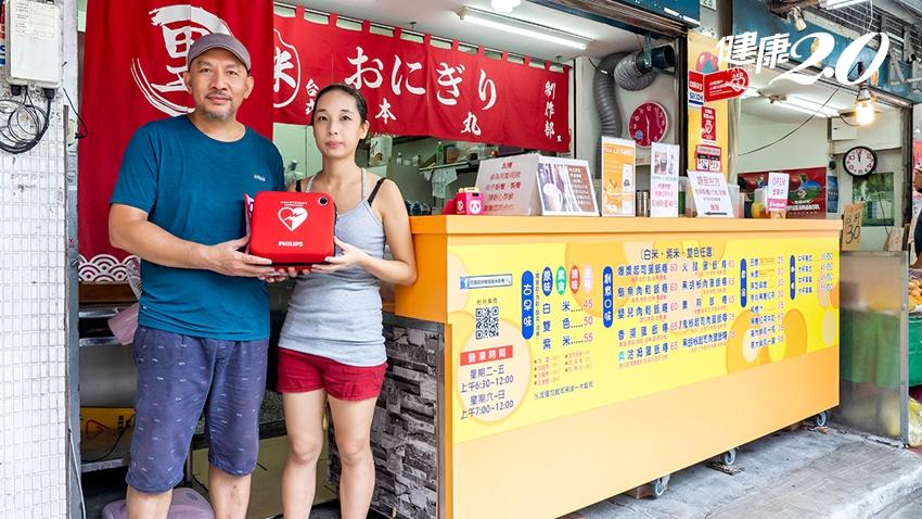 早餐店也能救人!飯糰店老闆自費裝AED,成功救回心臟病發路倒男子