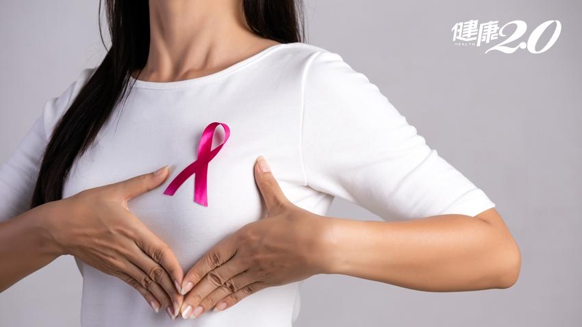 國人乳癌年輕化!每3位乳癌有1位小於50歲 5大乳房徵兆可能是乳癌
