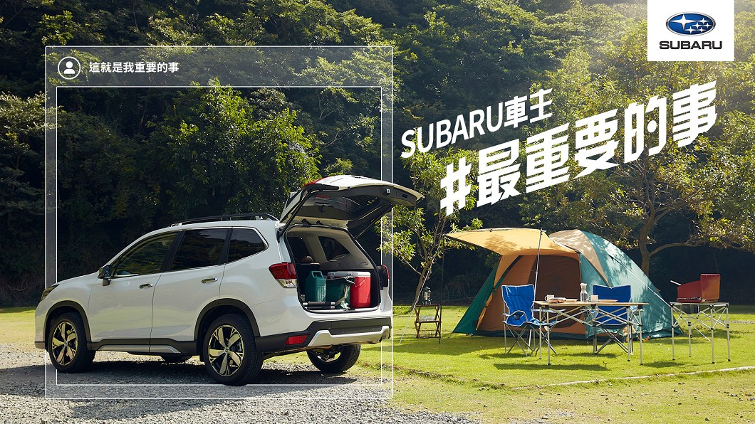 (圖片來源/ Subaru) Subaru年度形象影片出爐 真實故事感動車迷