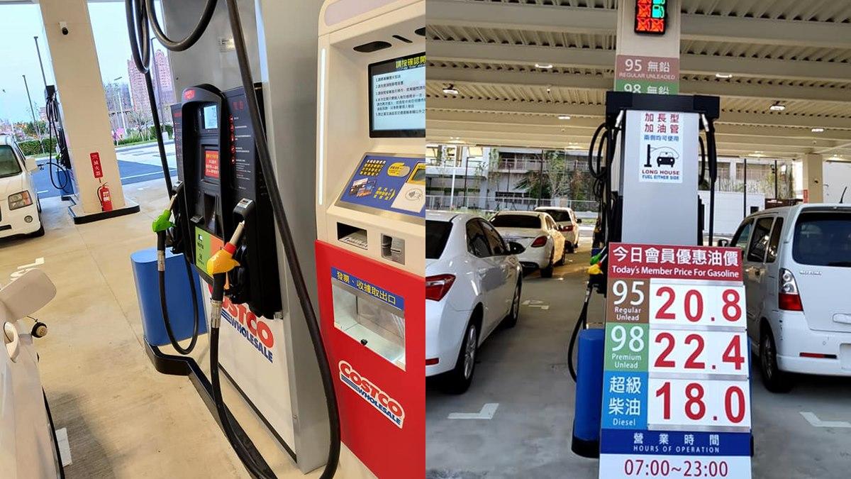 好市多94狂!網衝「北台中店COSTCO加油站」,直呼:「真的有夠便宜」