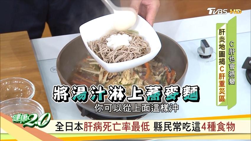 「福井縣」全日本肝病死亡率最低!縣民最愛4種護肝食物 1道料理冷熱皆宜又保肝