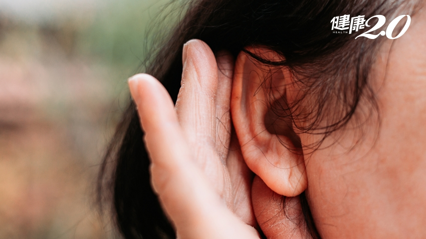 聽力不好,小心失智風險高!戴上助聽器能回到原始聽力嗎?