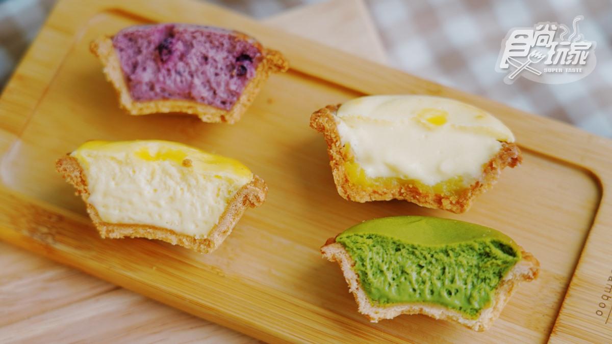 邪惡爆漿熱甜點!週賣3000顆台南熔岩土石流起司塔,一盒吃起司、抹茶、野莓、檸檬4口味
