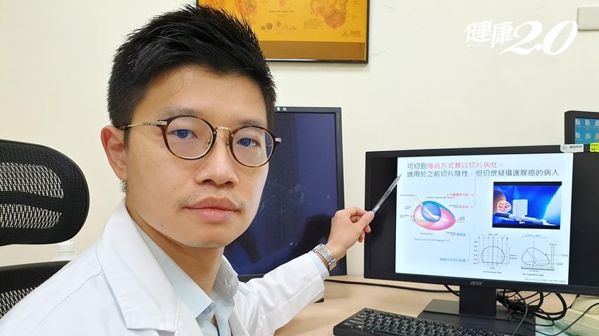 攝護腺切片檢查正常卻罹癌?年逾千人死於攝護腺癌 新式檢查提高30%診斷率