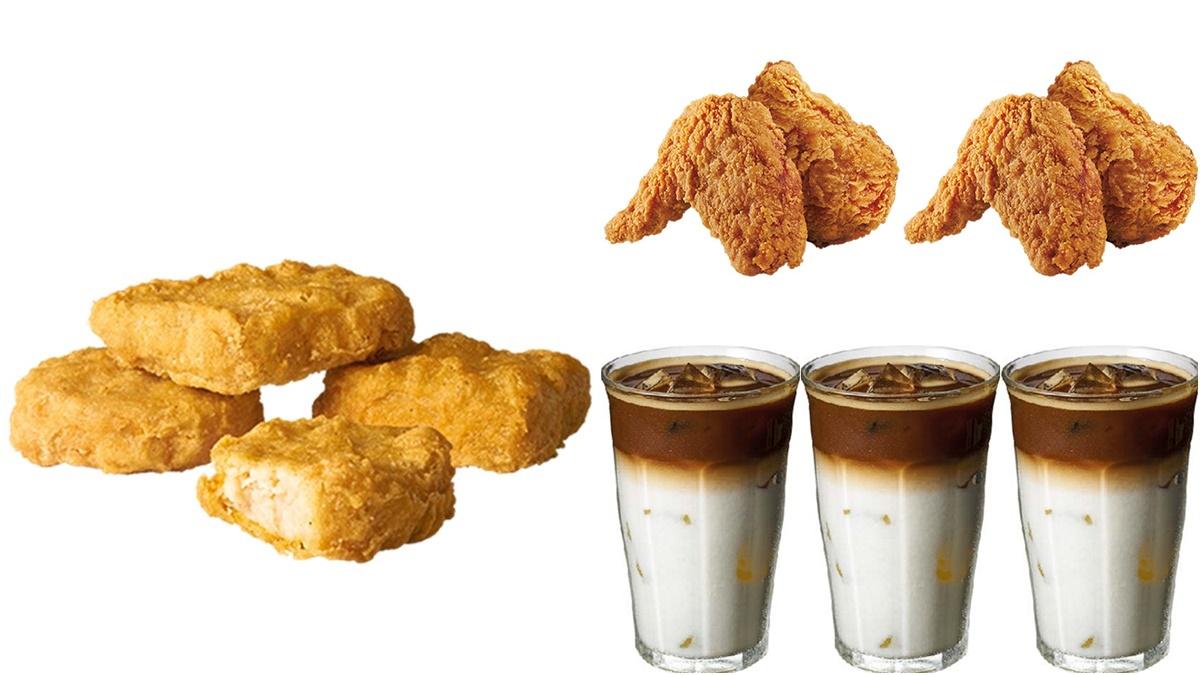 用「買一送一」療癒身心!麥當勞歡樂送連續9天推麥克雞塊、香雞翅、那堤3選1優惠