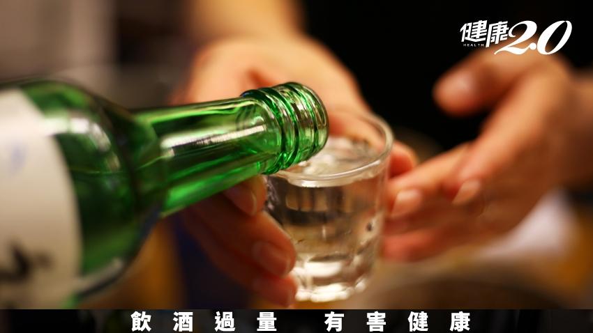 半數國人「酒精不耐症」易罹癌!台大醫師:3大喝酒錯誤習慣快改掉