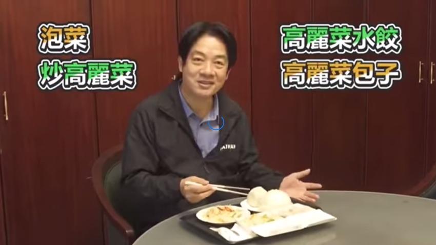 副總統賴清德午餐「開箱文」大啖高麗菜全餐,這樣吃營養均衡嗎?