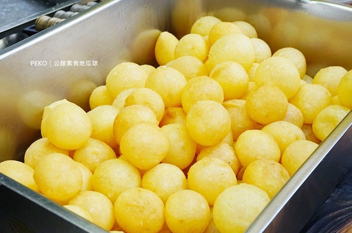 每顆只要2.5元!公館夜市必排地瓜球有2倍大體積,外酥內Q涼了也好吃