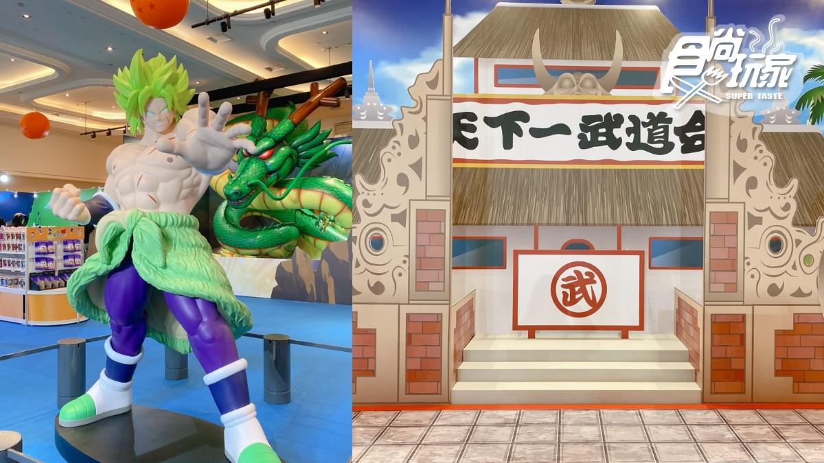 一起免費逛!全台首間「小魔女DoReMi+七龍珠」2大快閃店直擊,快衝打卡挖寶