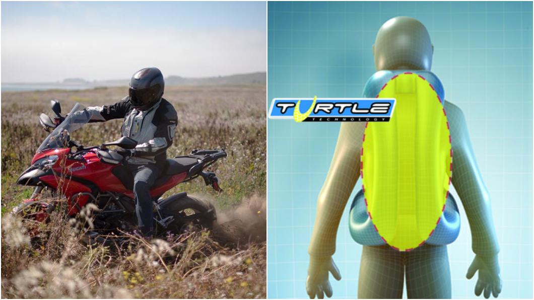 目前台灣已有廠商引進「氣囊防撞防摔衣」。(圖片來源/ 穩特固二輪通訊) 機車版安全氣囊? 「氣囊防摔衣」可減緩脊椎、胸腔受傷