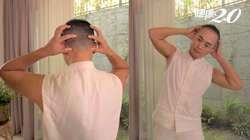 4種黑眼圈是身體求救訊號!彥寬老師「三陽式」補氣養血、改善眼周水腫