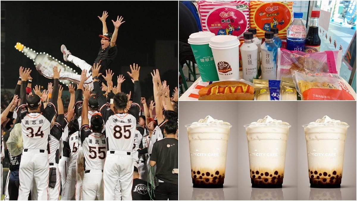 統一獅職棒封冠!7-ELEVEN連3天「300項商品」第2件5折,大美式、黑糖珍珠撞奶都包含