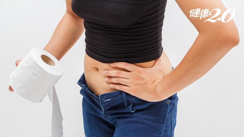 大便愈多次,減重愈快?小心脫水!醫師曝「減肥要排便」但與你想的不一樣