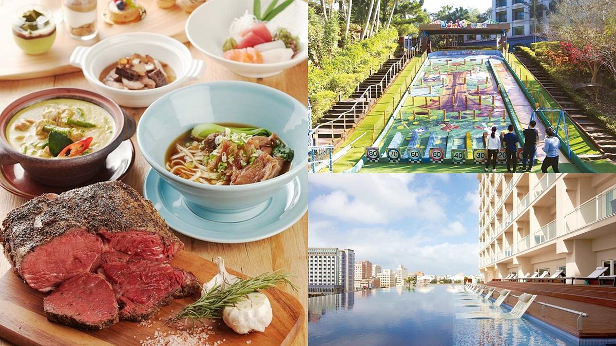 全台10大飯店「11月好康」:壽星免費吃到飽、旅遊補助加碼領、爽住買一晚送一晚
