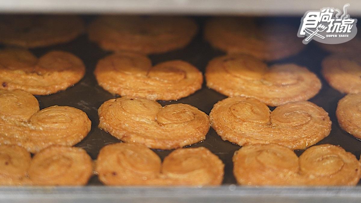 千層酥控才懂!最狂隱藏版「蝴蝶曲奇」鹹甜6口味,紫薯梅粉、墨西哥紅椒撒粉超誘人