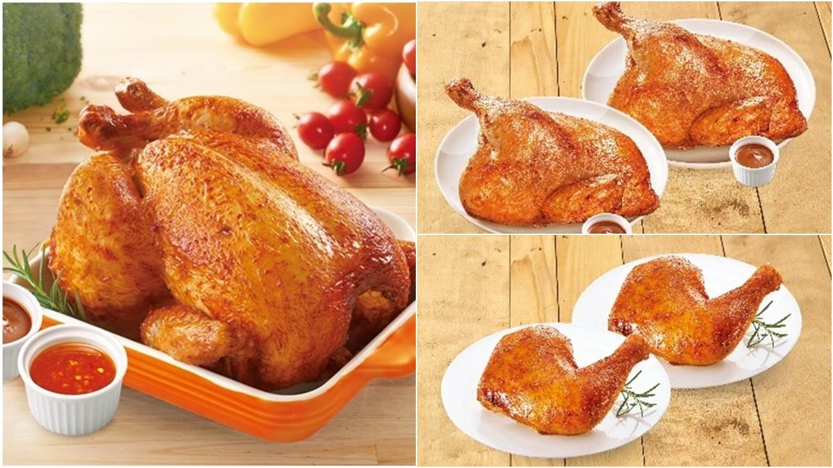 謝謝統一獅!21PLUS、21風味館推招牌21香草烤半雞、雞腿「第2件5折」優惠