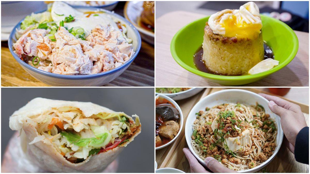 先筆記!玩新北耶誕城必衝7家板橋小吃:半熟蛋米糕、皮蛋豆腐拌麵、限量潤餅
