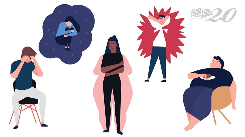 20個日常情境自我檢測:你是自律神經失調的候選人嗎?