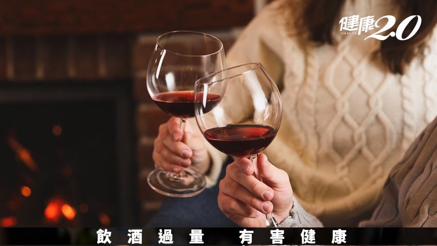 飲酒無安全量!WHO:拒絕喝酒,顧肝又能降低致癌風險