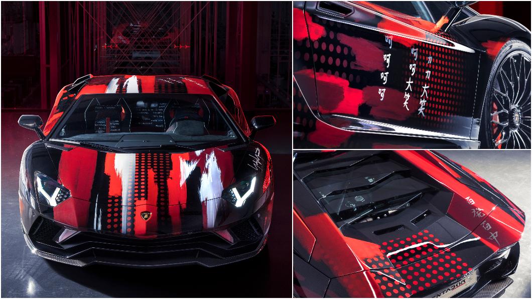Lamborghini聯手山本耀司,不但打造專屬精品,更設計Aventador S藝術車。(圖片來源/ Lamborghini) Lamborghini聯手山本耀司 Aventador S化身時尚畫布