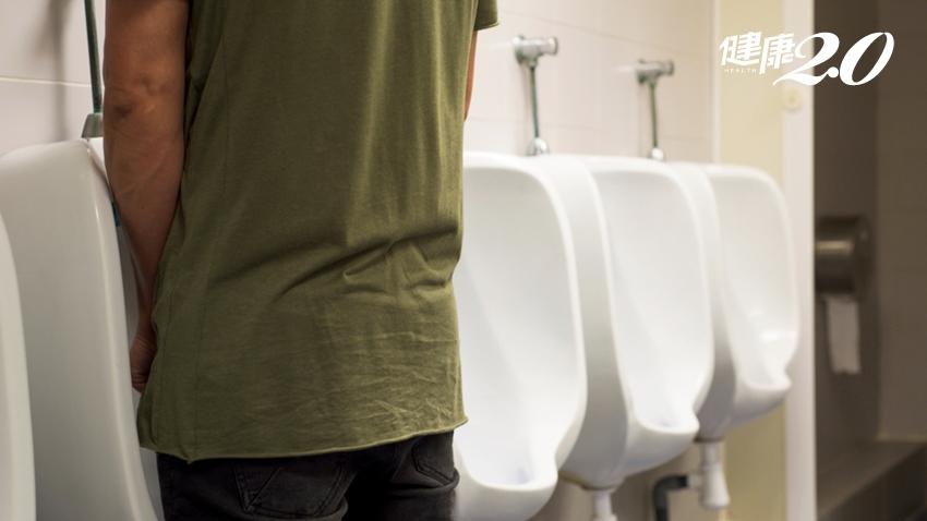 尿不出來一直忍,差點要「洗腎」!醫提醒:排尿出現3症狀要就醫