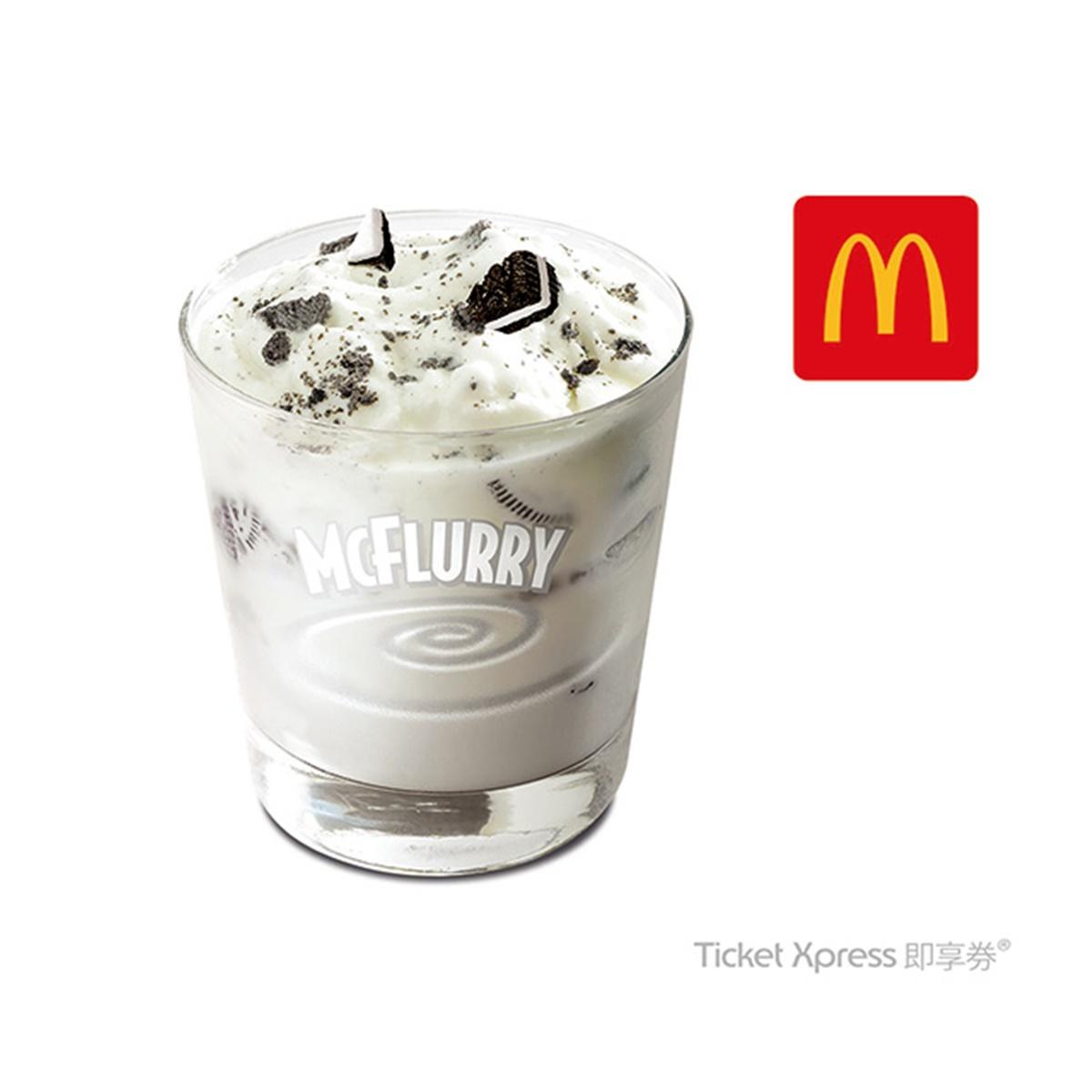 比甜心卡還狂!這幾天「11元」就能吃麥當勞,麥克鷄塊、冰炫風、蛋堡組合都有