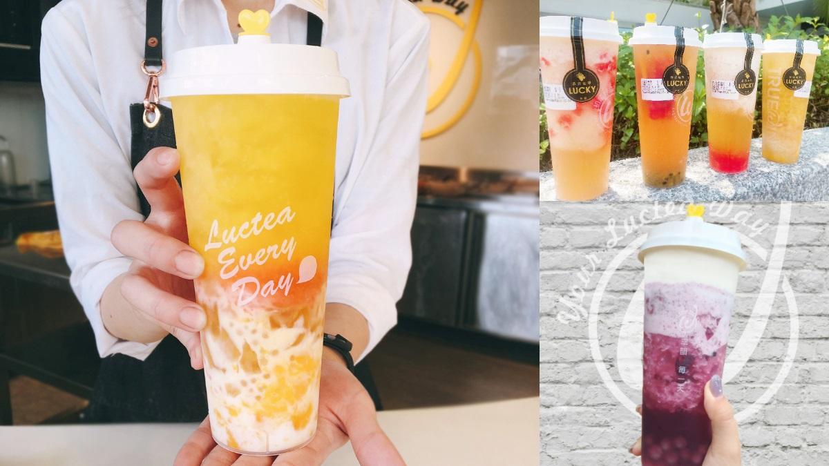 不限品項「第二杯11元」!高顏值手搖「初韻」雙11超佛優惠,六韻水果茶、奶蓋一次爽喝