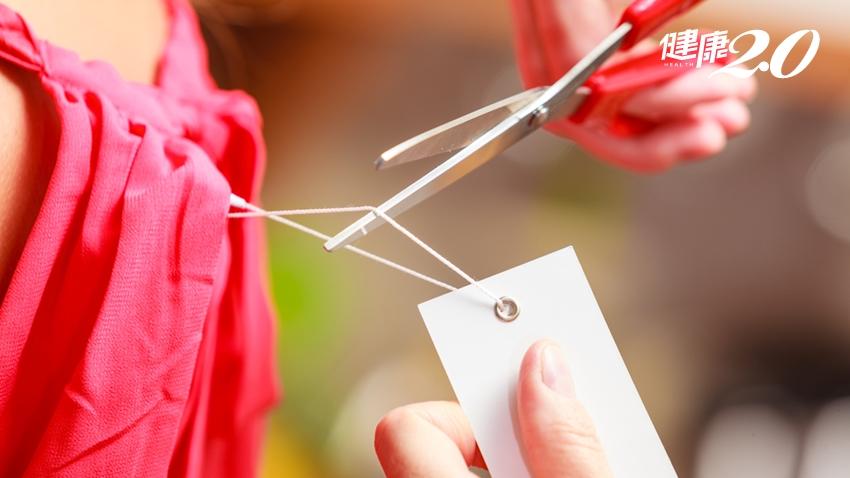 新衣服不洗直接穿會怎樣?毒理學專家告訴你「真相」!這種衣服最好少買