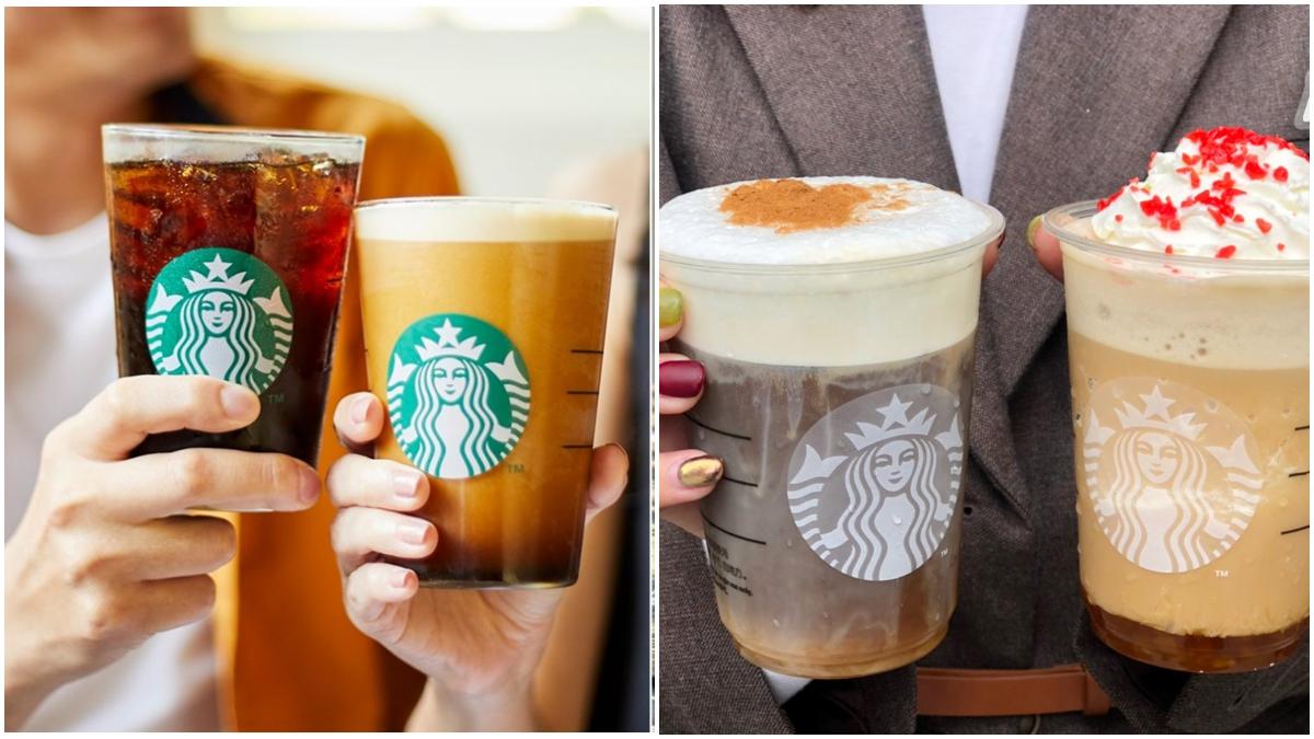限時3天「買一送一」來了!星巴克推「黑咖啡好友分享日」,每天9小時都可以享優惠