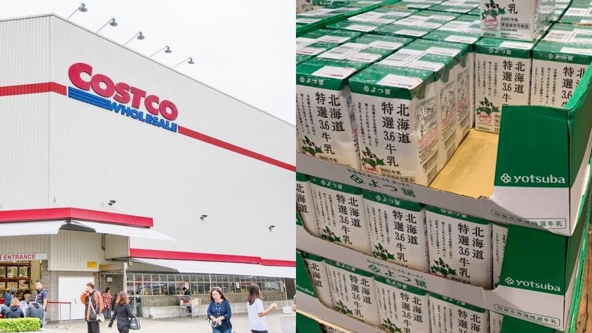 暴動了!好市多上架1公升「鮮奶界極品」,網狂讚:「去日本都要掃貨」