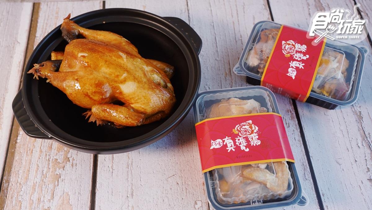 單日賣破萬隻!最狂「手撕雞」有Q彈雞凍還能「一雞多吃」,CP值超高