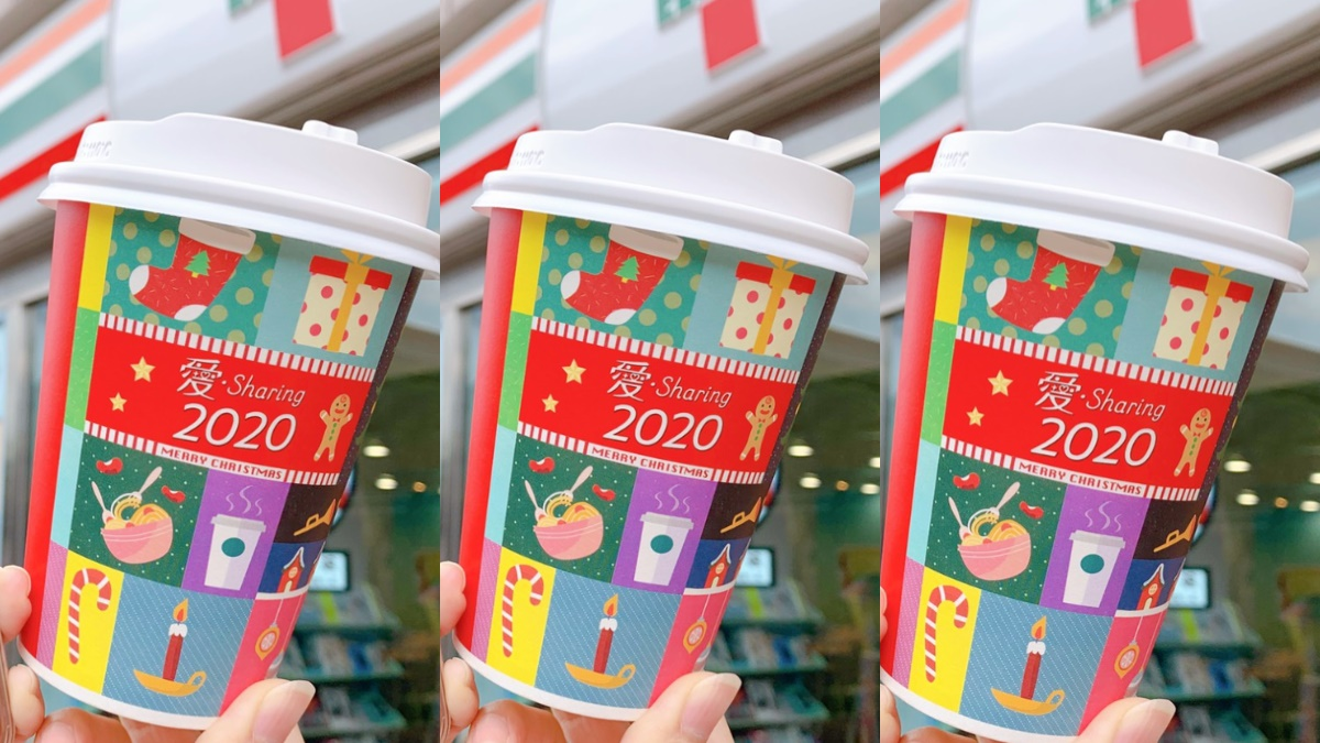 咖啡寄杯趁現在!小七雙11優惠來了:CITY CAFE中熱美1杯只要11元、精品熱拿鐵買11送11