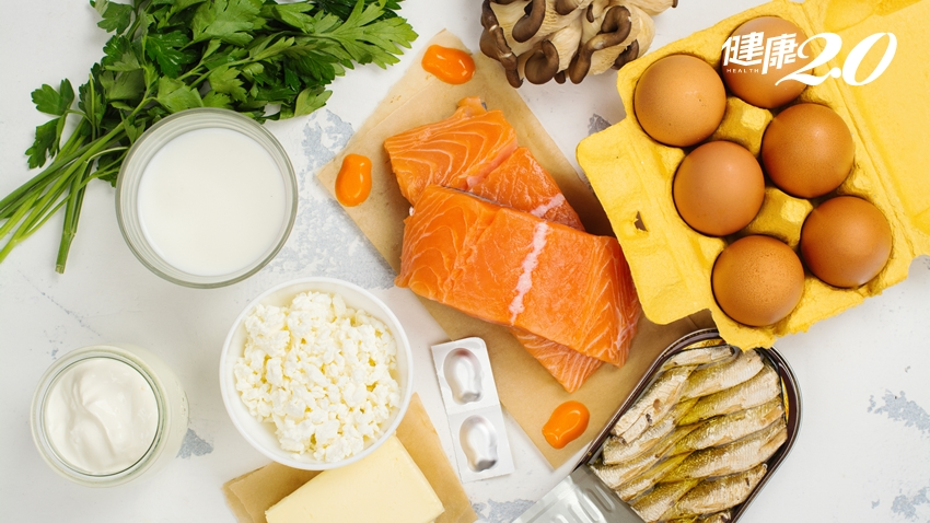 最新研究:缺乏維生素D染新冠肺炎風險增77% 營養師曝5食物補充維生素D