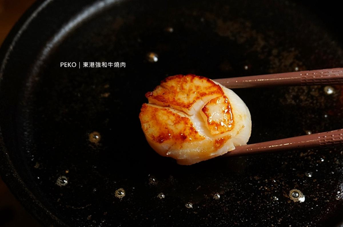 直播霸主開餐廳!蘆洲燒肉定食吃得到日本A5和牛,還有龍蝦鮑魚干貝總匯也必點