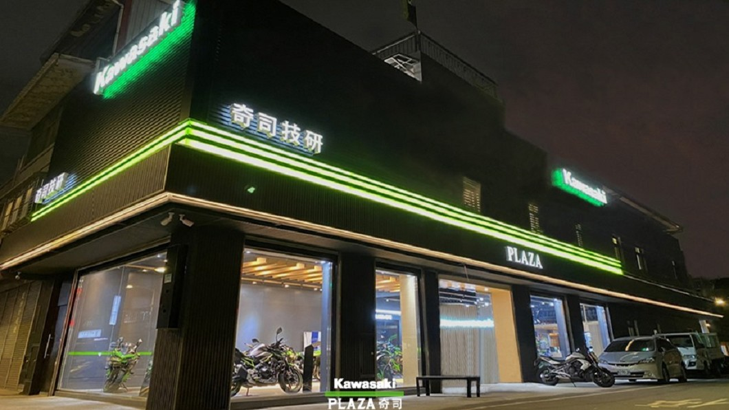 Kawasaki表示官方旗艦店都比照日本旗艦店打造。(圖片來源/ Kawasaki Motors Taiwan 台崎重車) 比照日本旗艦店規格 Kawasaki全台第二間概念展間坐落新北